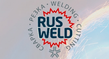 Приглашаем на выставку RUSWELD 2020