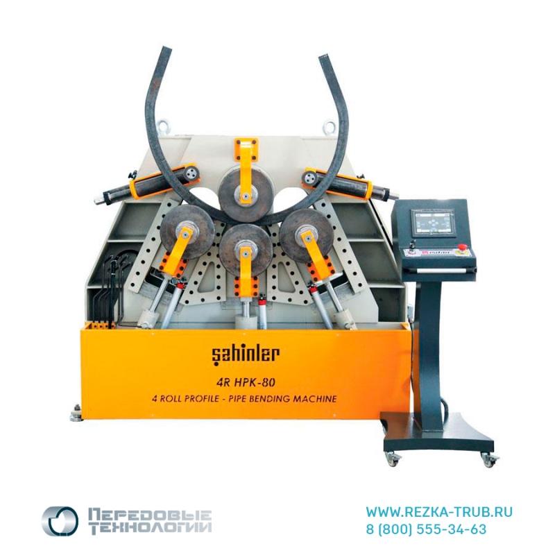 Профилегибочный станок Sahinler 4R HPK 80